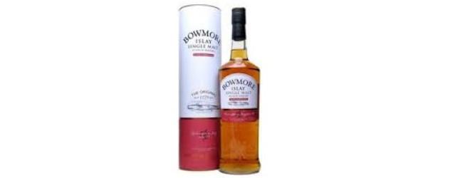 Alkohol wieczoru #231: Bowmore CS, 56% ABV