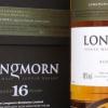 Alkohol wieczoru #247: Longmorn 16 yo, 48% ABV