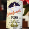 Alkohol wieczoru #265: Glenfarclas 1980 Christmas Single Highland Malt