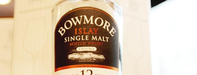 Alkohol wieczoru #280: Bowmore Enigma 12 yo