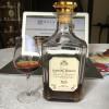 Alkohol wieczoru # 306: Daniel Bouju XO