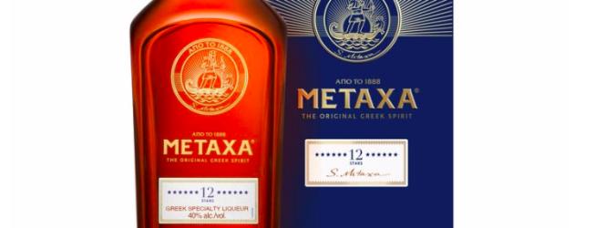 Metaxa 12 * – recenzja i opinia