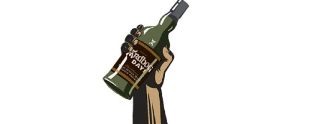 Alkohol wieczoru #159: Ardbeg Ardbog