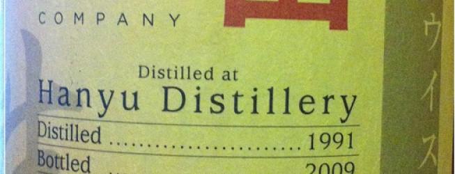 Hanyu Number One Drinks Company