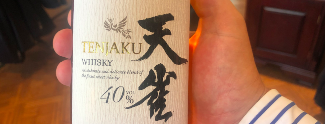 Tenjaku Whisky – japońska whisky dostępna w Biedronce
